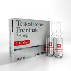 Enantato de testosterona 250mg Suizo Remedios
